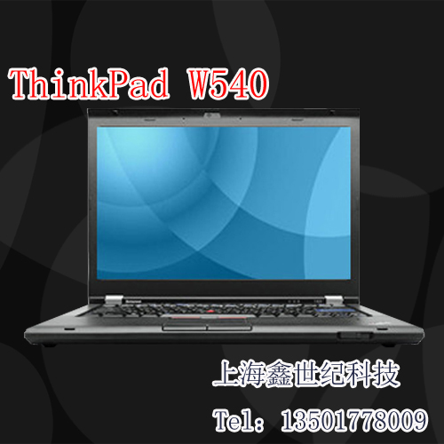 ibm/ThinkPad W530(24382WC)W5401000/000 I7 4800MQ  8G 500GFHD