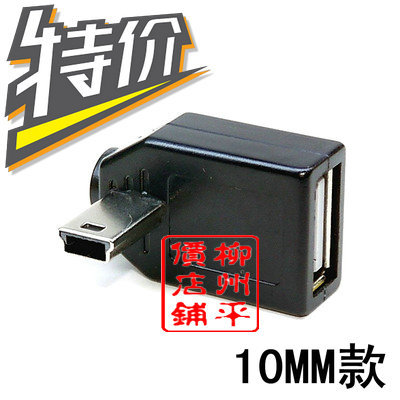 розетка Liuzhou parity shop owners homemade  USB QQ3/QQ6/A1/A3 A5 MP3