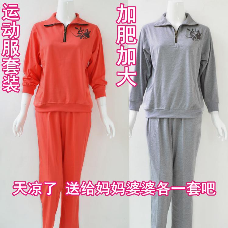 Одежда для дам Jiayi 1138 Jiayi Пожилых людей (40-55 лет)