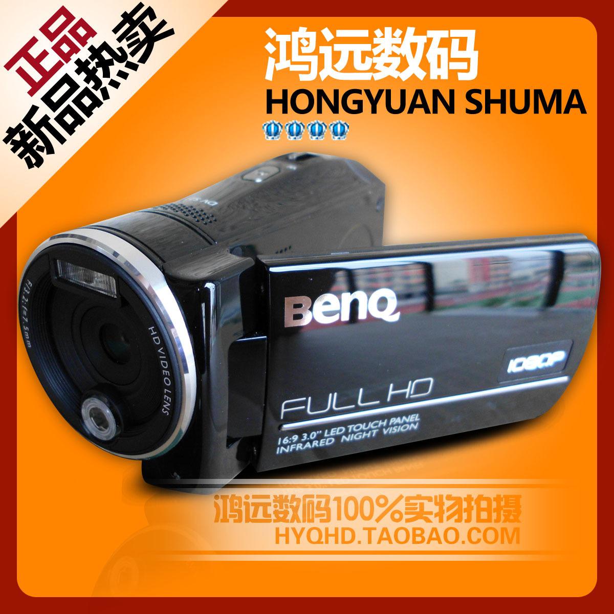 买一送五 秒杀包邮 大陆正品 明基DV S21 S22 红外夜景高清摄像机