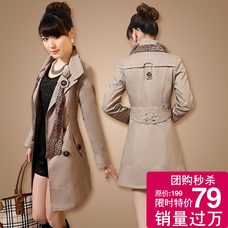 秒杀2012春秋装装新款韩版女装修身双排扣长袖风衣外套新款风衣
