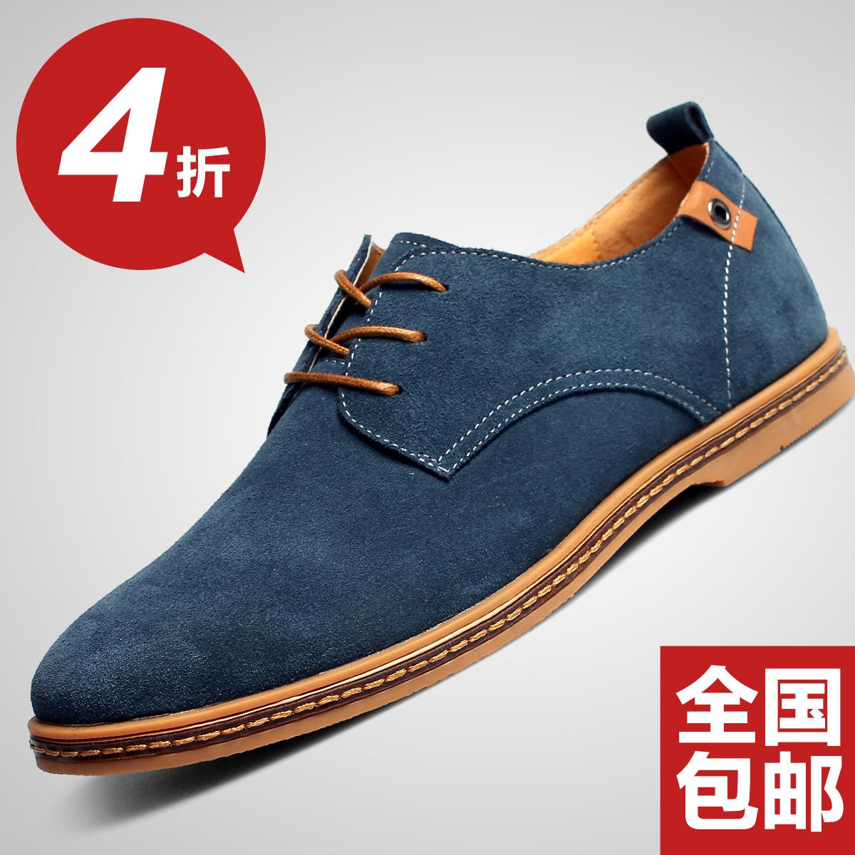 Демисезонные ботинки Okko k01