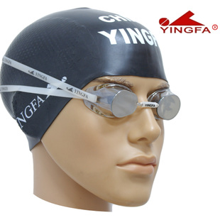 Yingfa/ hair packless chrome plated trouser type racing prevent mist  goggles-R37AFM