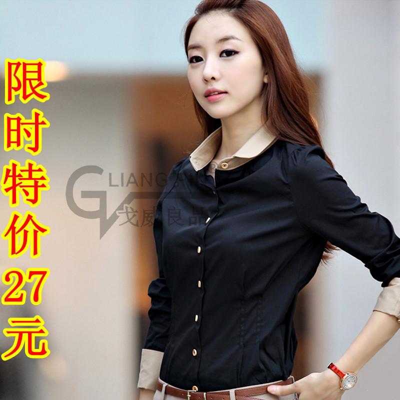2012春装新款女装 职业衬衫 女长袖 黑色衬衣工装修身韩版女长袖