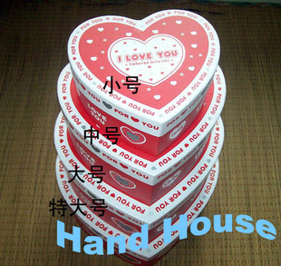 『Hand House』罕得屋——I LOVE YOU小号红色爱心礼盒