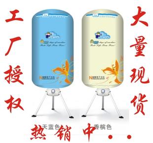 干衣机哪个牌子好 干衣机品牌推荐 干衣机什么牌子好 - yoyotaobao - 一起一起
