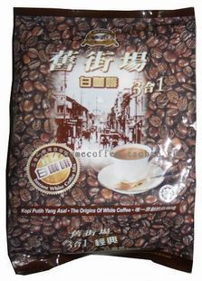 Malaysia old street OLD TOWN white coffee classic plain three-in-one 600g