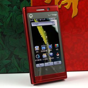 2011摩托罗拉电信最新款 摩托罗拉的三防手机推荐 摩托罗拉3g智能手机 - yoyotaobao - 一起一起