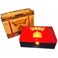 6折包邮 重庆武陵山珍皇帝宴豪华礼盒 养生野山菌山珍 含调味料包