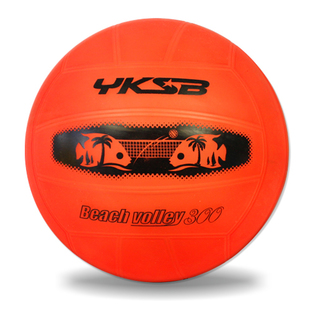 Po 5#3# Iraqi children volleyball beach volleyball football basketball specials for multifunctional entertainment package mail