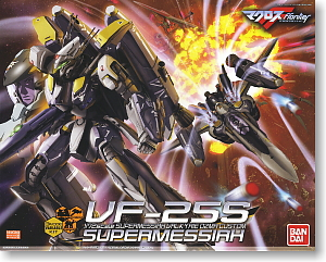 DPHY spot Macross 1/72 VF06 VF-25S Super reload Ozma Machine