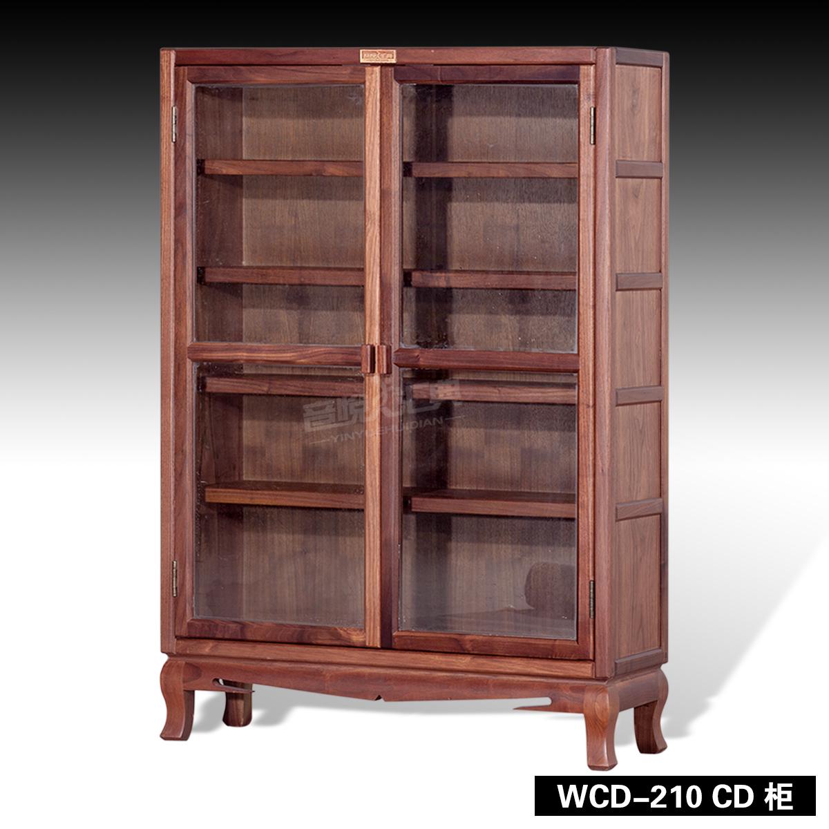 Yin Yue Department Code Wcd 210 Glass Doors Wood Cd Cabinet Cd