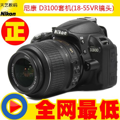 血拼团 返红包 抽现金 Nikon/尼康 D3100套机(含18-55镜头)VR单反