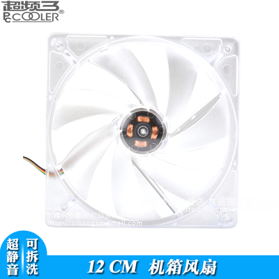 Genuine overclocking three intelligent F-128 PWM 12CM chassis fan four (4) pin 4PIN thermostat