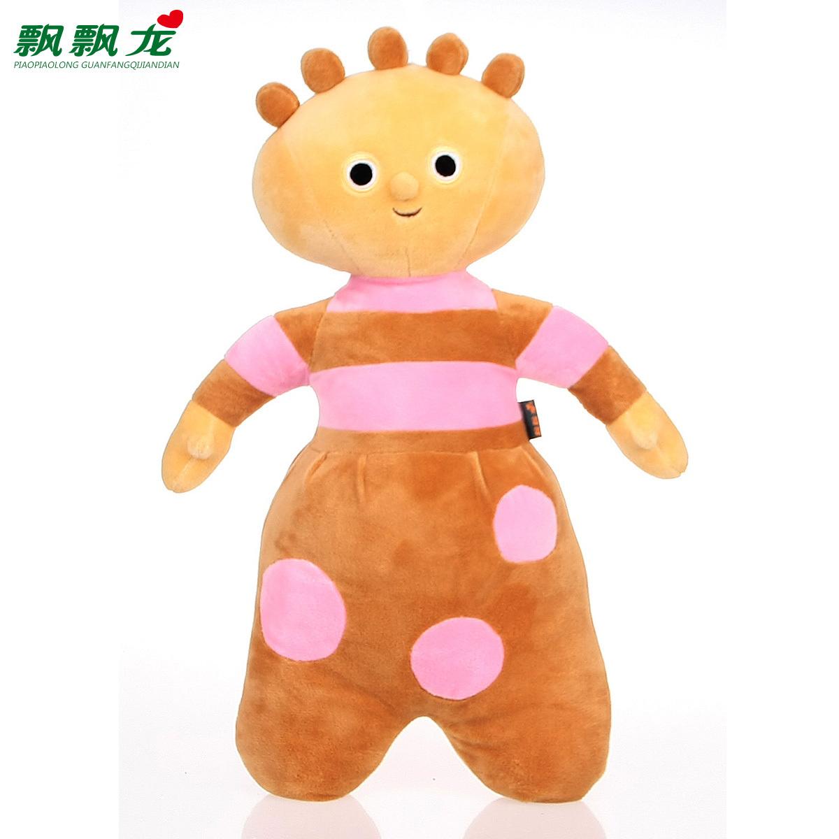 飘飘龙 毛绒玩具花园宝宝公仔儿童玩偶娃娃
