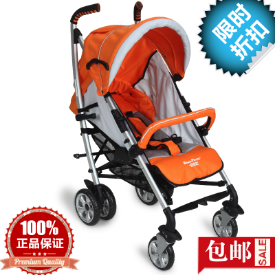 Free shipping Le Mita RM159 infant baby child four ultraportable trolley shockproof aluminum shade