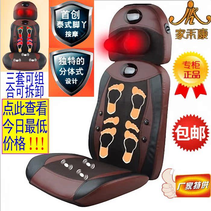 Массажное устройство для шеи и плеч Jhk