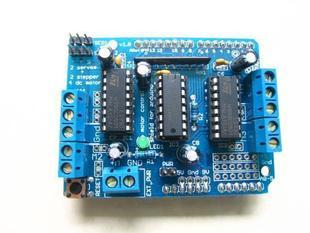 Arduino Motor Shield Stepper