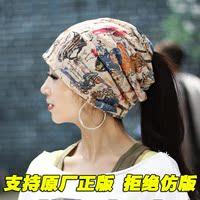 帽子女士时尚套头帽月子帽孕妇帽头巾帽花色围脖春夏季柔软多用帽