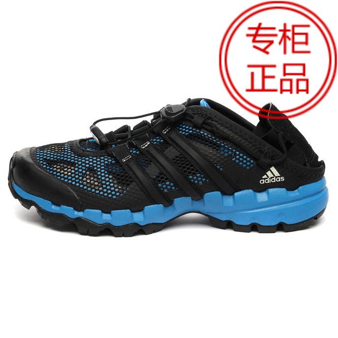 трекинговые кроссовки Adidas g64645 Adds Adidas / Adidas