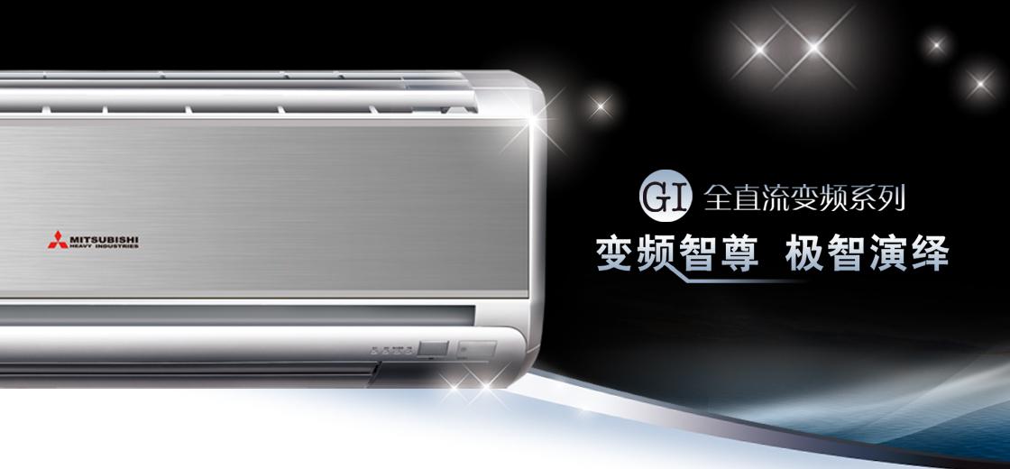 Кондиционер Tesco MJA / 2p Mitsubishi srkm50i II энергетической эффективности подвески/настенный кондиционера Инвертор