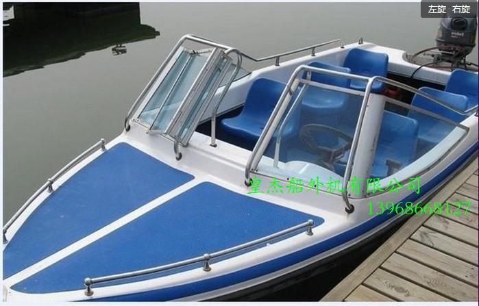 лодки спортивные и туристические