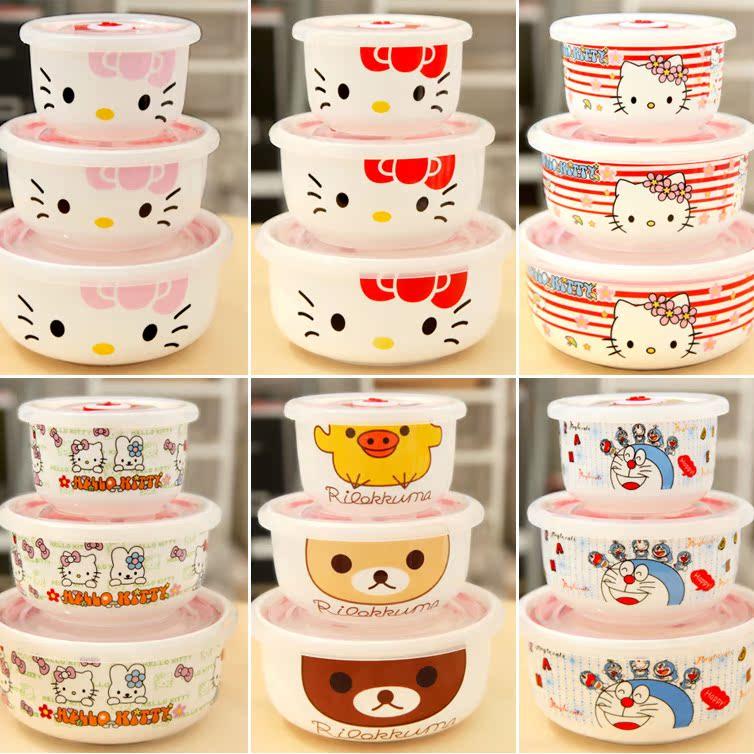 創意生活可愛kitty陶瓷碗