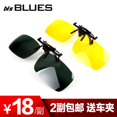 Lanmou sunglasses clip-style glasses special polarizer sunglasses clip night vision goggles for men and women 2014 new