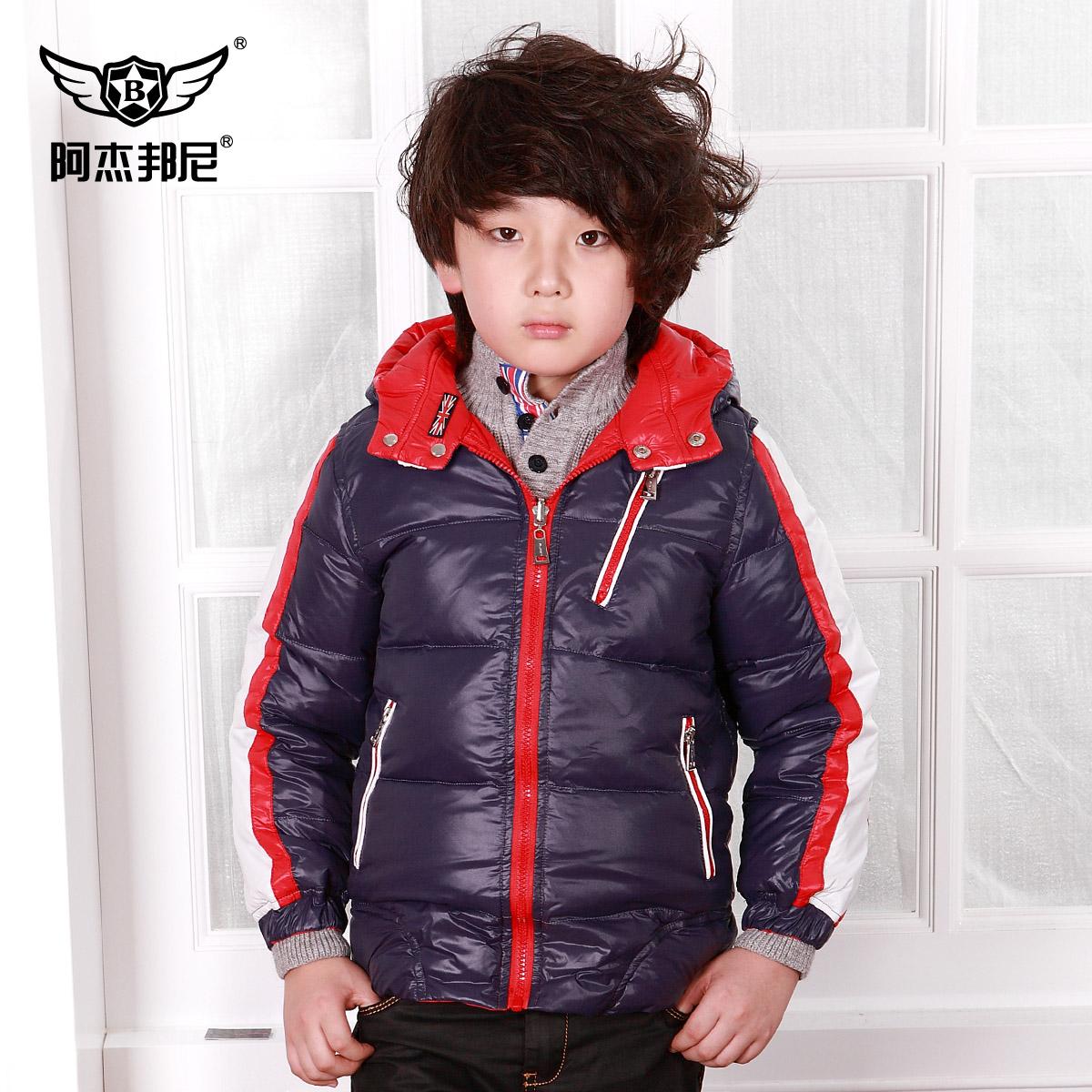 阿杰邦尼童装 2012男童冬装新款时尚百搭运动羽绒服 两面穿 正品
