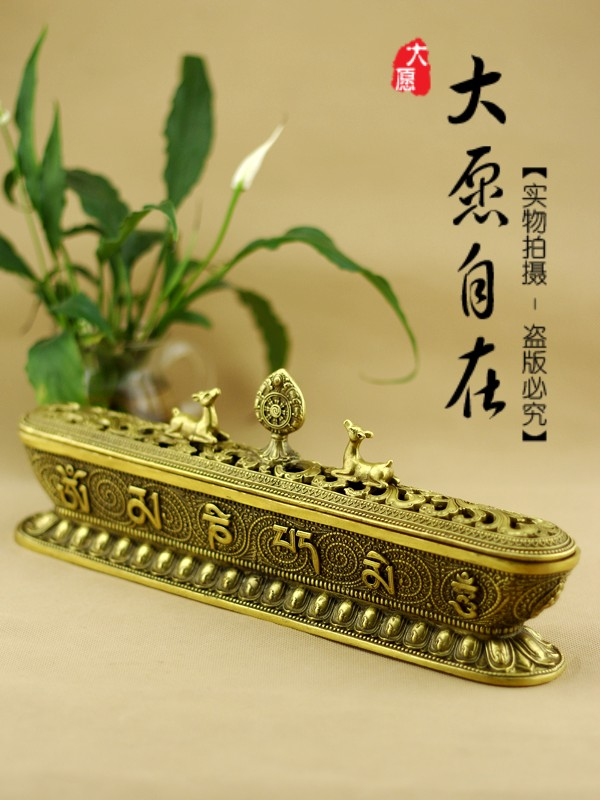 Ароматический набор Горизонтальные печи восемь буддийской поставляет Оптовая чистая медь благоприятный шесть слог мантра лежа тибетский Курильница ладана плита
