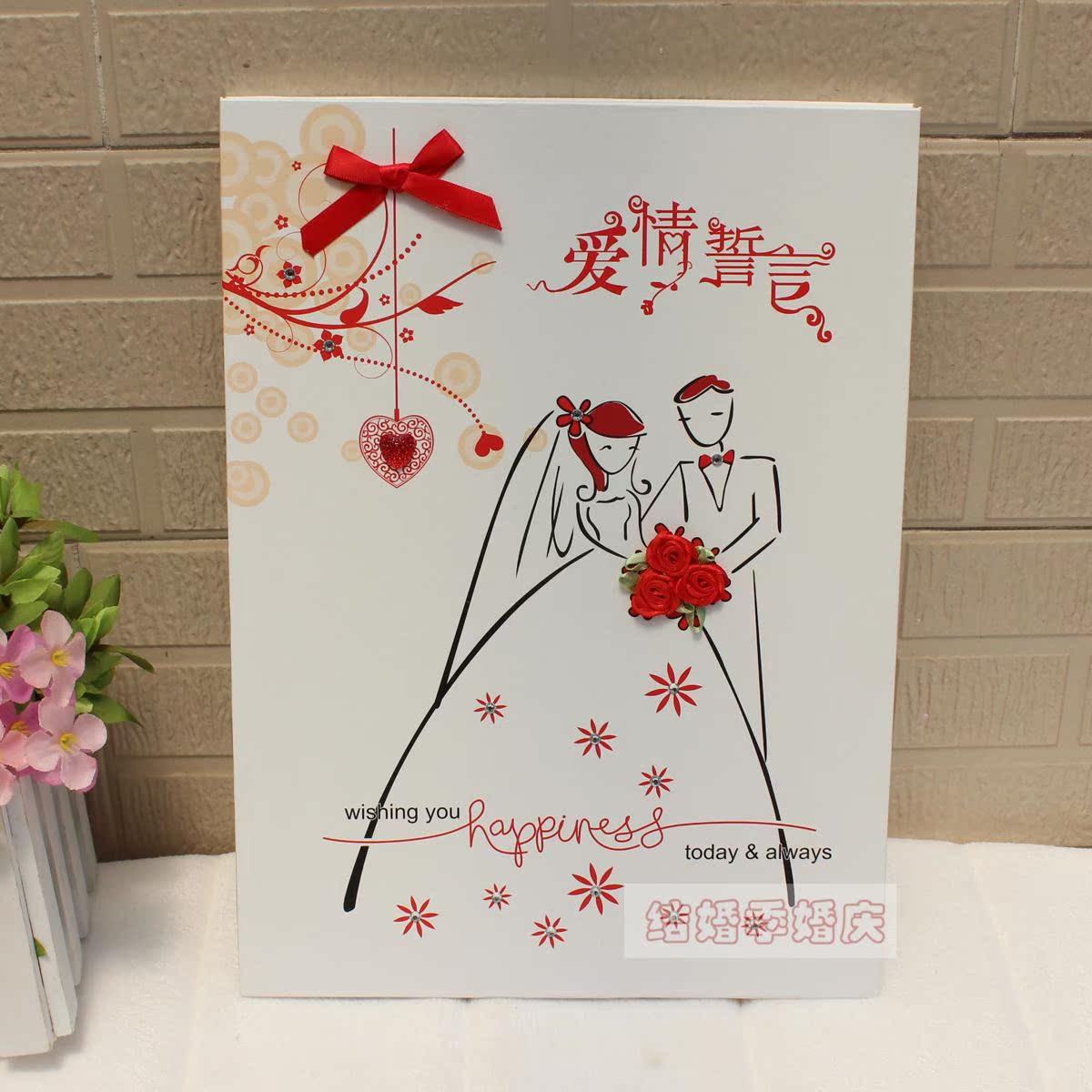 新款欧式镶钻结婚爱情誓言本 签到本 礼金薄 婚礼签名册 490/760g