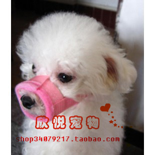Specials and explosive adjustable nylon dog muzzle, dog masks-bite-proof pet muzzle dog muzzle
