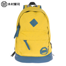 Kimura Yohji new students shoulder bag backpack schoolbag Korean wave of men and women canvas computer bag travel bag