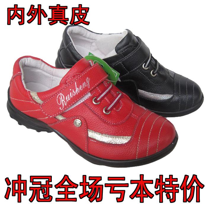 Детская кожаная обувь Rsf 315 12 31-37 Девушки, Унисекс Кожа быка Липучка Сухожилие Бренд