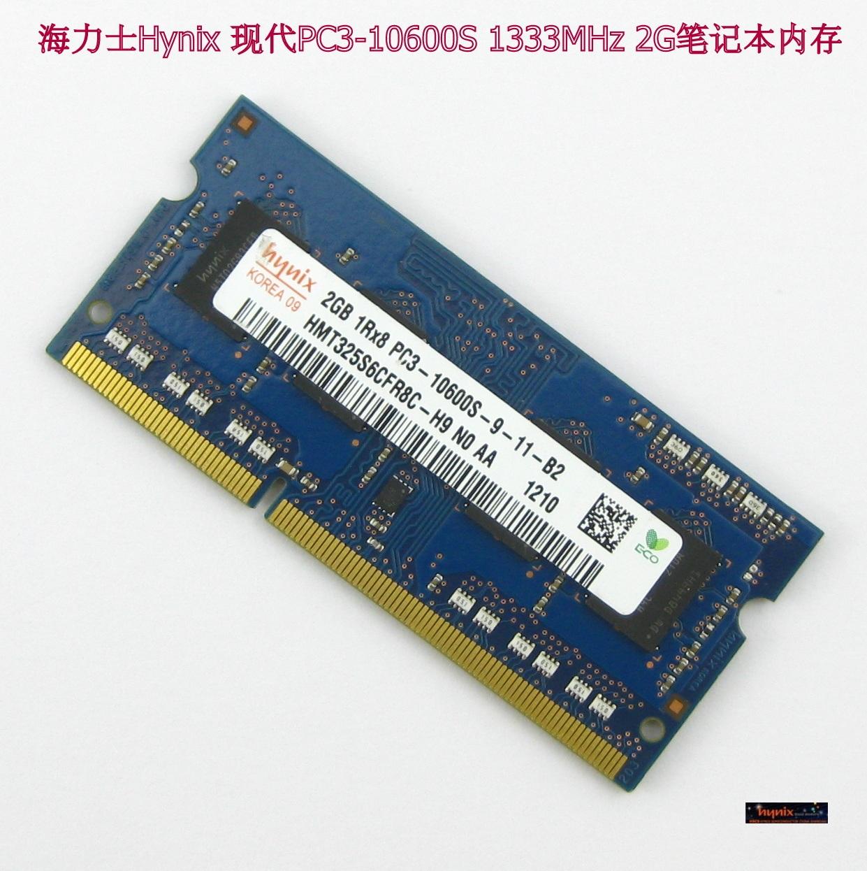 Оперативная память Hynix  PC3