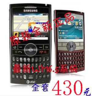 三星智能手机大全 三星智能平板手机 三星最新智能手机 三星手机淘宝网最新报价 - 涛涛淘宝 - 涛涛淘淘