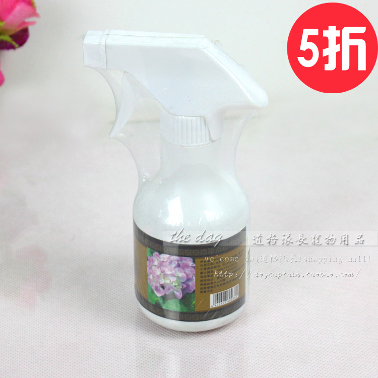 Wei Bao Lu Nestle pet of the specials section lure liquid induced by 200ml agents inducing agents defecation liquid