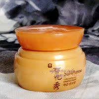 油性及混合性肤质其他功效保湿补水提拉紧致抗皱面霜韩国专柜正品