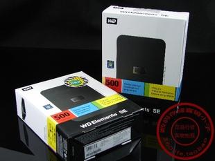 移动硬盘亚马逊  移动硬盘报价 三星移动硬盘 移动硬盘价格 移动硬盘什么牌子好 - 香香 - 草苦!
