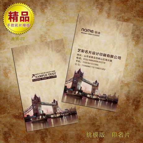 建桥工程_哈尔滨市正式启动文昌街西段建桥打通工程