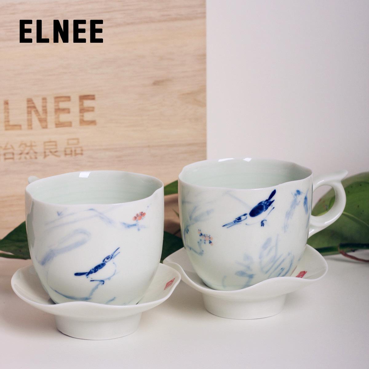 ELNEE 原创手绘景德镇青花情侣对杯陶瓷咖啡杯碟高档礼盒套装
