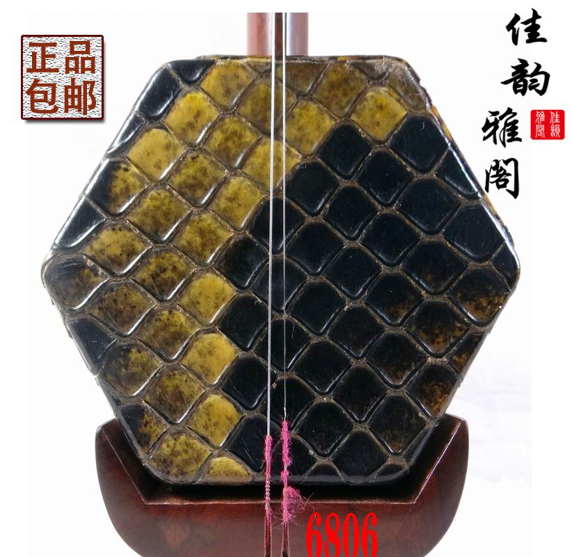 品质高推荐 独奏收藏品质高小叶紫檀二胡乐器 特选蟒皮 中国苏州