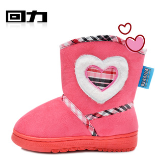 Quality goods back to China short boots snow boots children each 1015 children to keep warm boots