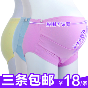 Women underwear cotton bracket adjustable abdominal pants underwear cotton underwear pregnant women stomach lift three-pack mail 1004