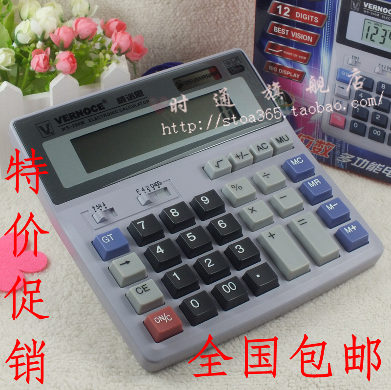 Калькулятор VERNOCE  WS