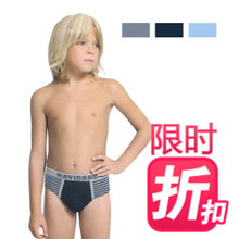 Foreign trade the original single sailing navigare big boy all cotton underwear Pure cotton baby briefs for 3 to 12 years old