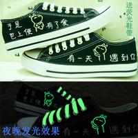 帆布鞋男韩版女鞋透气布鞋情侣鞋子 休闲鞋荧光夜光发光运动板鞋
