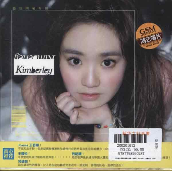Музыка CD, DVD   (CD) :Kimberley