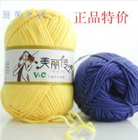 正品/美丽传说毛线9814/时尚手编冰丝/宝宝毛线/毛线/特价/蚕丝线