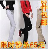 2012 spring clothing in the new suit large yards of thin hip waist cotton women pants casual pants trousers micro-Raman